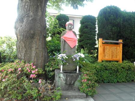 泉龍禅寺別院(狛江)-01耳切り地蔵