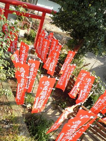 烏森稲荷神社-06a
