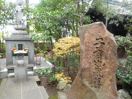 龍雲寺-08子育地蔵尊(普同塔)