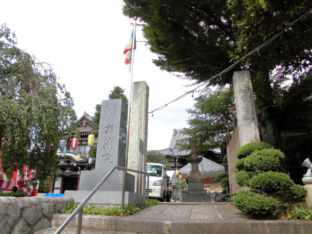 密蔵院-02山門