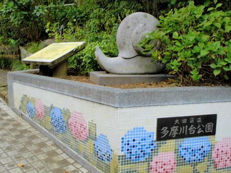多摩川台公園-11多摩川駅側入口