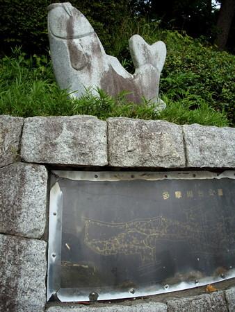 多摩川台公園-10