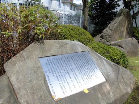 狛江駅北口-02a小学校の思いで」碑・「狛江教育発祥之地」碑(右)