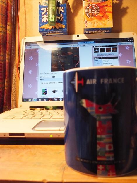 フォト蔵天与の劇薬~徹夜明け~アルバム: 10062013 1... (7)写真データAkihiroさんの友達 (43)フォト蔵ツイート