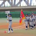 H25南加賀広域圏大会 開会式・選手宣誓・始球式