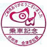 Memorin(上総っぽ◆C57/N774P.)