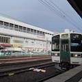 写真: 福島駅上空の虹(2)