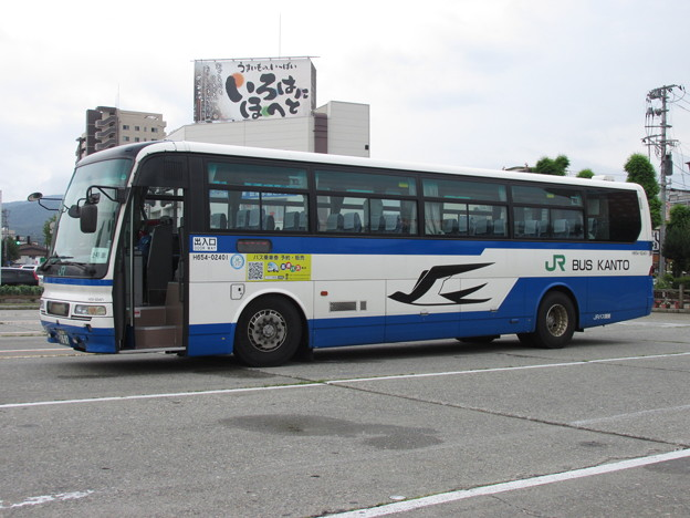 JRバス関東・夢街道会津号(1)