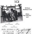 今井館 コンサートシリーズ 室内楽の夕べ Chamber Music Concert Vol.2 伊坪 淑子 ピアニスト Pianist (Web用)