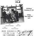 今井館 コンサートシリーズ 室内楽の夕べ Chamber Music Concert Vol.2 伊坪 淑子 ピアニスト Pianist (印刷用)