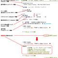 Photos: 伊坪 淑子 オフィシャル ブログ 使い方ガイド