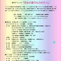 写真: 壺井一歩 オペレッタ 天女の愛のものがたり  日本ベトナム国交樹立40周年記念事業 伊坪淑子 いつぼよしこ コレペティトール ピアニスト