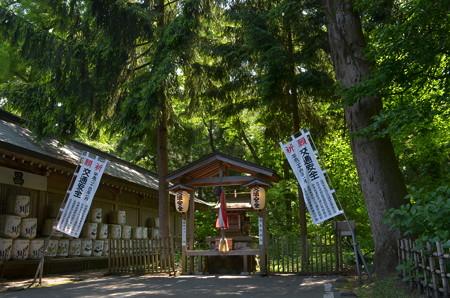 伊佐須美神社・道主命神社