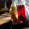 Photos: なつかしの菓子