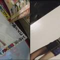 Photos: どんなおっぱい!!! ( ゚∇゚)