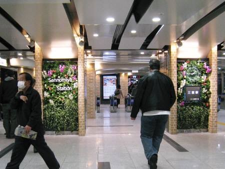 阪神三宮駅西口リニューアル