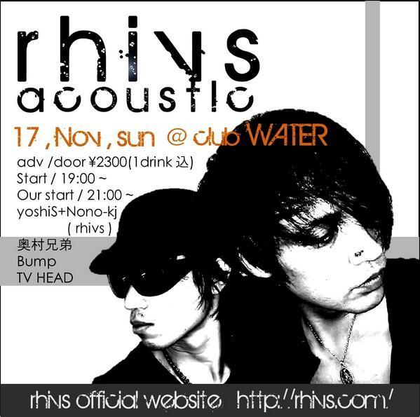 【aco.-rhivs~sonata@十三CLUB Water】