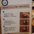 Photos: リトレッド食いマニュアル@TAIYA CAFE