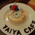 写真: よくばりロール いちご@TAIYA CAFE