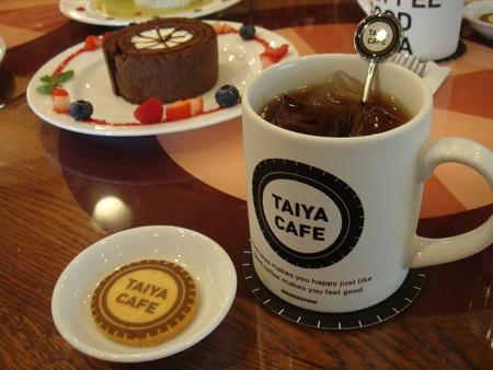 タイヤコーヒー@TAIYA CAFE