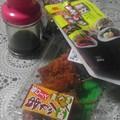 Photos: 味噌もあるでよぉ~