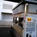写真: 121019_1611~0001