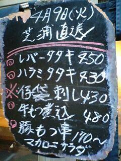 130409_1504~0001(2)