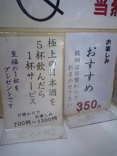 130902_1453~0001