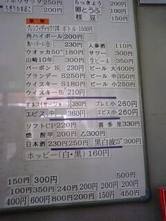 131007_1036~0001