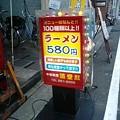 写真: 131209_1139~0001