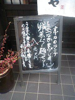 写真: 140304_1151~0001