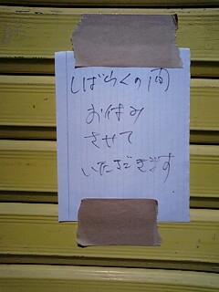 写真: 140312_1309~0001