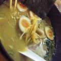 写真: イマココ:横濱家 平台本店 http://tou.ch/spot/386712/