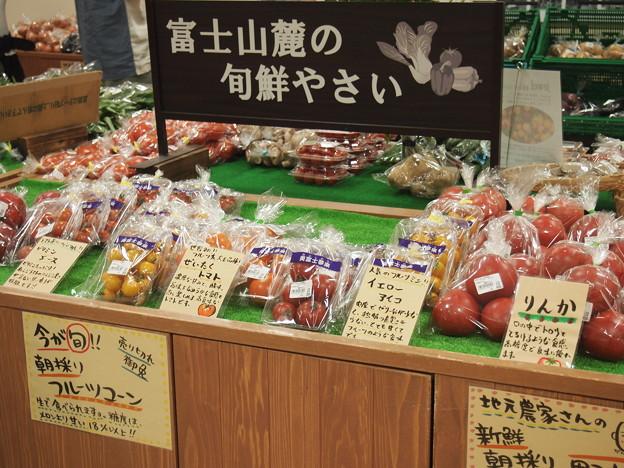 Photos: 新鮮野菜