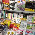 Photos: ツールド本