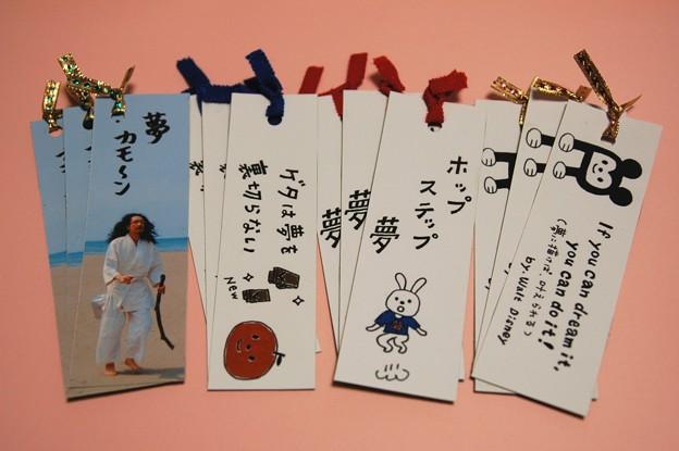ロロッコドリームジャンボ参加賞
