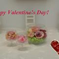 写真: Valentine9
