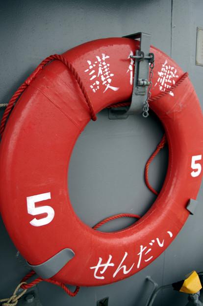せんだい救命浮き輪