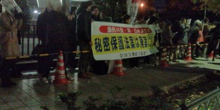 20131226 ブログペン懇親会&官邸前デモ2
