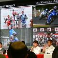 Photos: 42_2011_cbr1000rr_1_kosuke_akiyoshi