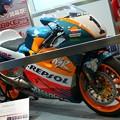 写真: 43_16_1997_nsr500_michael_doohan_2012_tokyo_motercycle_show