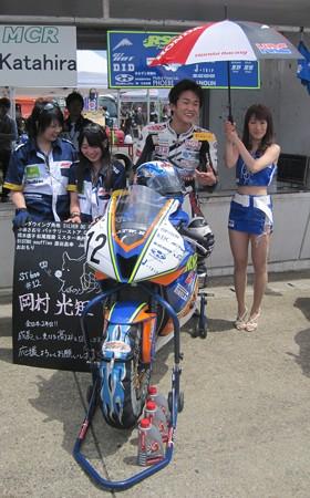 520 2012 12 岡村 光矩 RSGレーシング&ドリーム北九州 CBR600RR