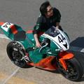 写真: 553 2012 44 松川 泰宏 MOTO BUM HONDA CBR600RR