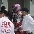 写真: 23_2005_atushi_watanabe_yoshimura_suzuki_jomo_with_srixon_racing_team