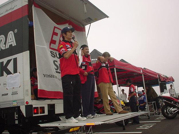 写真: 31_2005_atushi_watanabe_yoshimura_suzuki_jomo_with_srixon_racing_team