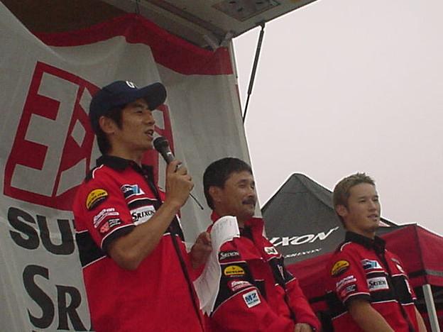 写真: 32_2005_atushi_watanabe_yoshimura_suzuki_jomo_with_srixon_racing_team
