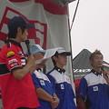 写真: 36_2005_atushi_watanabe_yoshimura_suzuki_jomo_with_srixon_racing_team