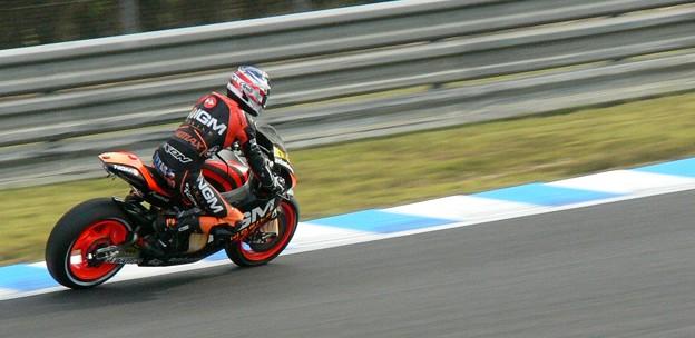 480_5_colin_edwards_ngm_mobile_forward_racing_suter_2012motogp_rd15_japan_motegi