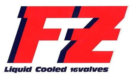 fz2gata_logo_gennbann