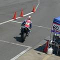 Photos: 651_02 2012 58 小原 岳 MCRガレージオレンジワークス CBR600RR P1200677